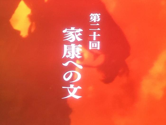 大河 ドラマ 再 放送
